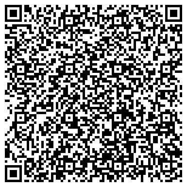 QR-код с контактной информацией организации Эксклюзив Персонел (Exclusive Personnel), ТОО