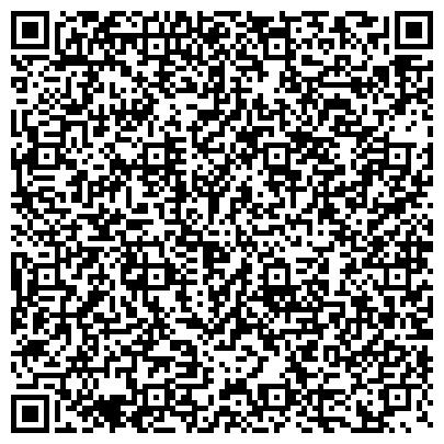 QR-код с контактной информацией организации Тянь-Шань pm consulting (Тянь-Шань пм консалтинг), ТОО
