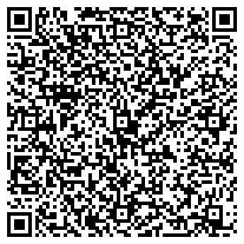 QR-код с контактной информацией организации Домашний Персонал, ТОО