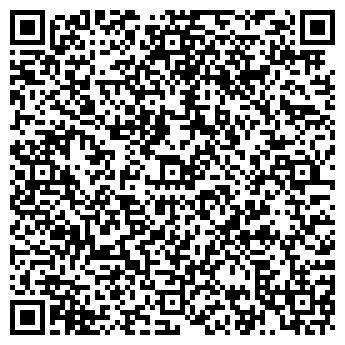 QR-код с контактной информацией организации ИТС, ИЗДАТЕЛЬСКИЙ ДОМ, ООО
