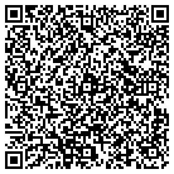QR-код с контактной информацией организации RDP (РДП), ТОО