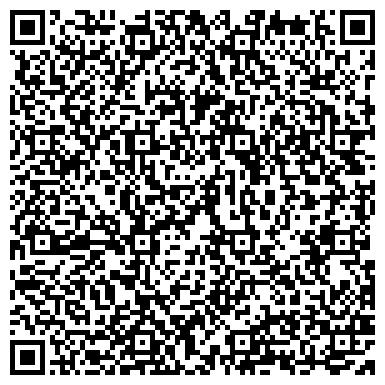 QR-код с контактной информацией организации Юридическая компания B.honest (Би.хонест), ТОО