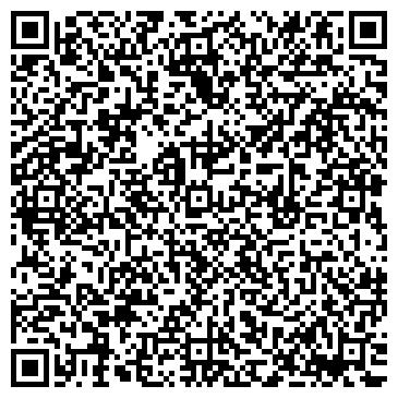 QR-код с контактной информацией организации КАМУФЛЯЖ, ВСЕУКРАИНСКИЙ ЖУРНАЛ