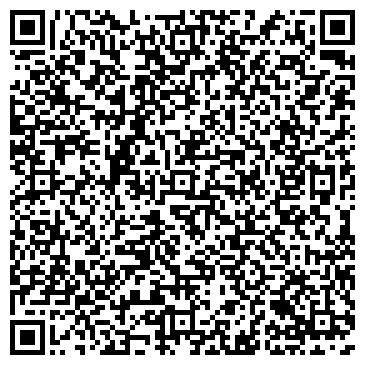 QR-код с контактной информацией организации Bar Akobama (Бар Акобама), ТОО