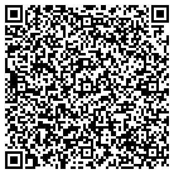 QR-код с контактной информацией организации КБС-ИЗДАТ, ИЗДАТЕЛЬСТВО