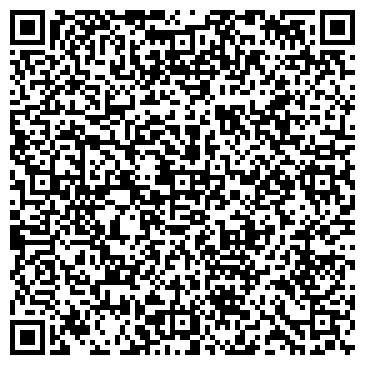 QR-код с контактной информацией организации Team Vision (Тим Вижион), ТОО