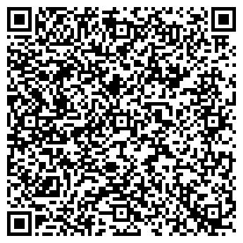 QR-код с контактной информацией организации ApexPro (АпексПро),ТОО