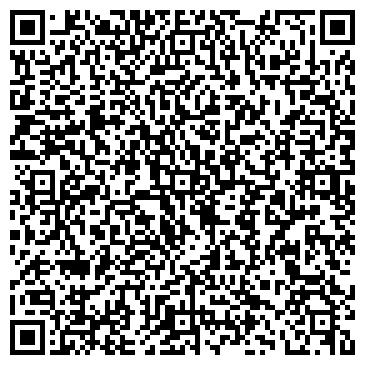QR-код с контактной информацией организации Контракт, Компания