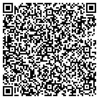 QR-код с контактной информацией организации ДЕТСКИЙ САД № 741