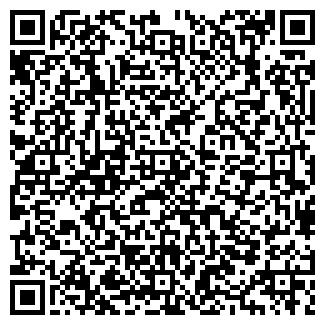 QR-код с контактной информацией организации КВЕНТА, ООО