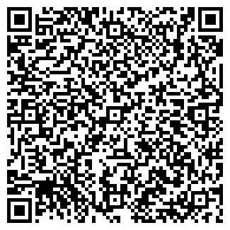 QR-код с контактной информацией организации RG (РГ), ИП