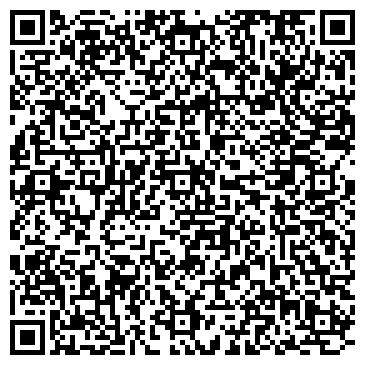 QR-код с контактной информацией организации Tiens-Казахстан (Тиэнс Казахстан), ТОО