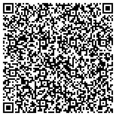 QR-код с контактной информацией организации Информационный центр Комек, ТОО
