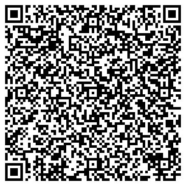 QR-код с контактной информацией организации ASL-AYA COMPANY (АСЛ-Айя Компани), ТОО