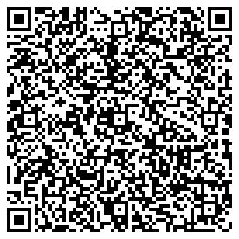 QR-код с контактной информацией организации IT-Service, ТОО