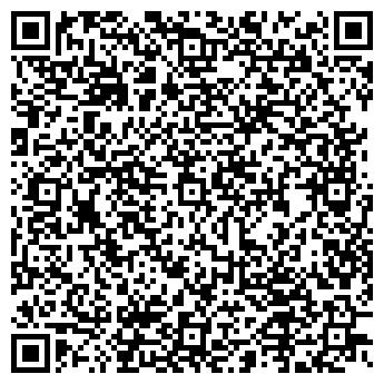 QR-код с контактной информацией организации RabotaPlus, ИП