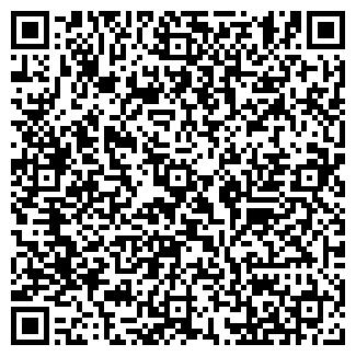 QR-код с контактной информацией организации ООО Работа в Астане, ТОО