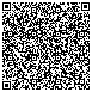 QR-код с контактной информацией организации FMI PROFESSIONALS (ФМАй Профешинэлс), ТОО
