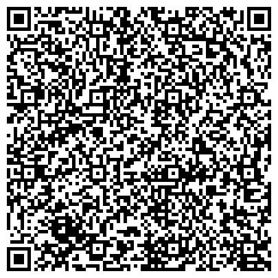 QR-код с контактной информацией организации CAPC Recruitment Almaty (СиЭйПиСи Рекрутмент Алматы), ТОО