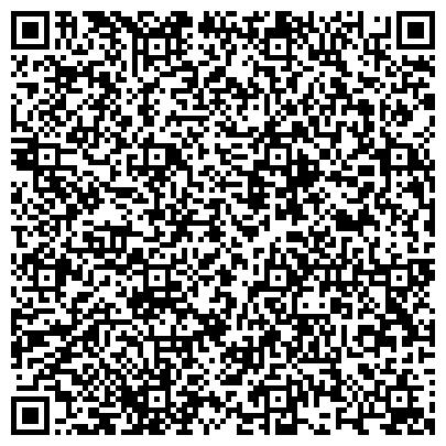 QR-код с контактной информацией организации Liza-Personal (Лиза-Персонал) Рекрутинговая компания), ТОО