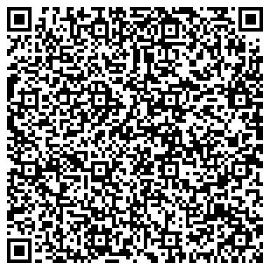 QR-код с контактной информацией организации Ks.company-west, ТОО (Кc.компани-вест)