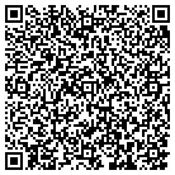 QR-код с контактной информацией организации Казрекком, ТОО