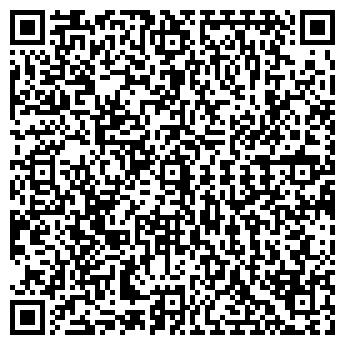 QR-код с контактной информацией организации Барус, ТОО