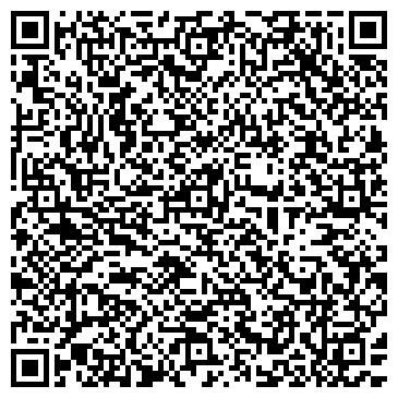 QR-код с контактной информацией организации Fard Asia (Фард Азия), ТОО
