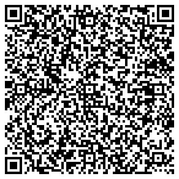 QR-код с контактной информацией организации Каз Пром Экспертиза, ТОО
