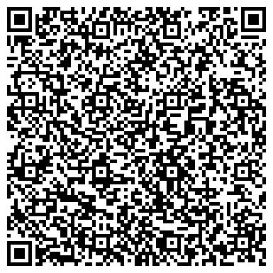 QR-код с контактной информацией организации Altyn Adam Agensy (Алтын Адам Адженси), ТОО