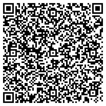 QR-код с контактной информацией организации Вестлизинг, ИООО