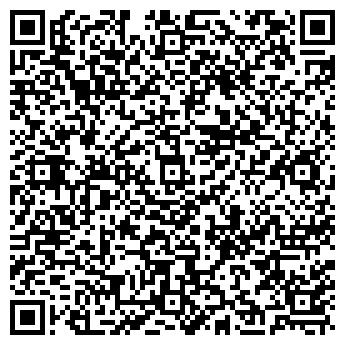 QR-код с контактной информацией организации Professional Movement, ТОО