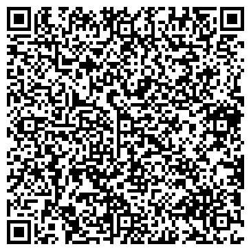 QR-код с контактной информацией организации Сервис-Мик, ТОО