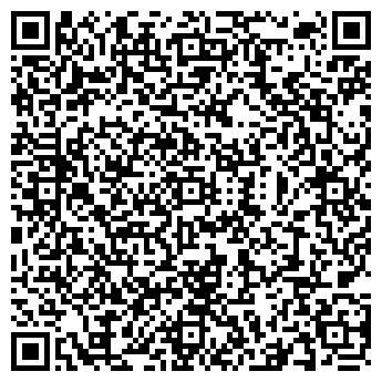 QR-код с контактной информацией организации КРИТИКА, ЧАСОПИС, СП, ООО