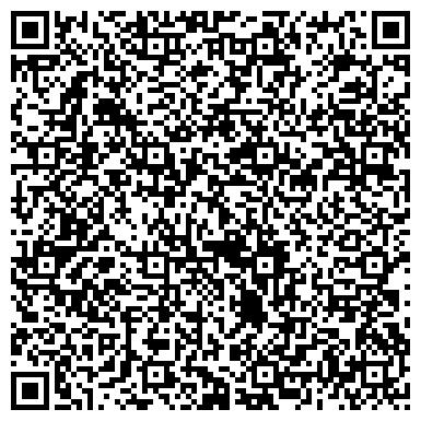 QR-код с контактной информацией организации Дрим Тим (Dream Team). Тренинговый центр, ТОО