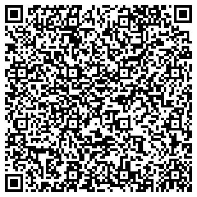 QR-код с контактной информацией организации KazProfessionals.BK (КазПрофессионал. БК), ТОО