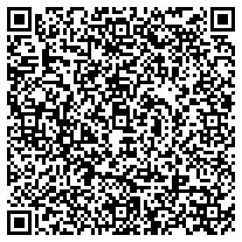 QR-код с контактной информацией организации Рекрут бай, Компания