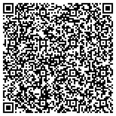 QR-код с контактной информацией организации StarR, Многопрофильная Консалтинговая Компания