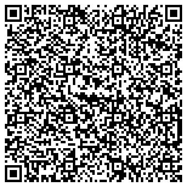 QR-код с контактной информацией организации ЛИТЬЕ УКРАИНЫ, ЕЖЕМЕСЯЧНЫЙ ИНФОРМАЦИОННО-ТЕХНИЧЕСКИЙ БЮЛЛЕТЕНЬ