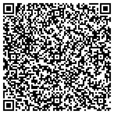 QR-код с контактной информацией организации Кадры, ТОО