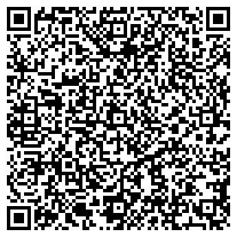 QR-код с контактной информацией организации Сапалы Кызмет Астана, ИП