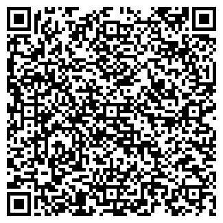 QR-код с контактной информацией организации Фирма            Афалина, ТОО