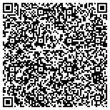 QR-код с контактной информацией организации Труд-Эксперт, ТОО