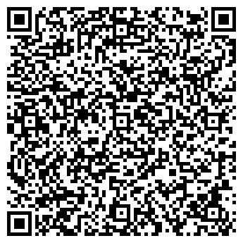 QR-код с контактной информацией организации Афалина, ТОО