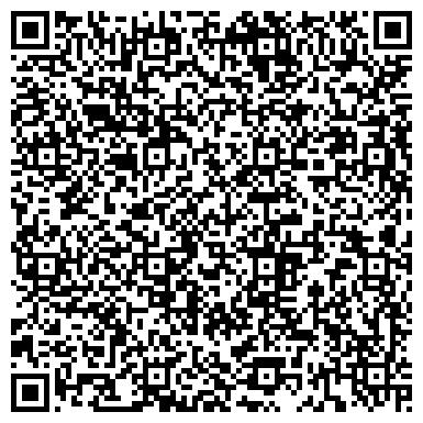 QR-код с контактной информацией организации Global Recrultmement (Глобал Рекрултмент), ТОО