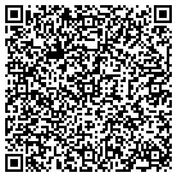 QR-код с контактной информацией организации Профит, ИП