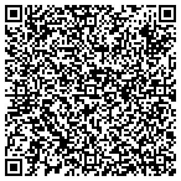 QR-код с контактной информацией организации Reaching Ray (Ричинг Рэй), ТОО