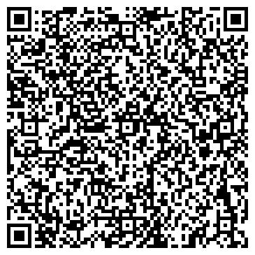 QR-код с контактной информацией организации Пилигрим, ТОО
