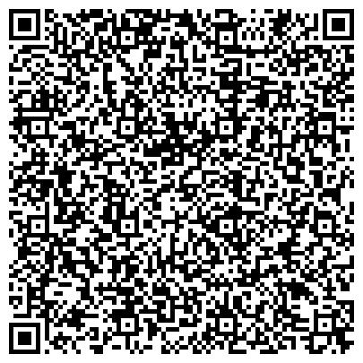 QR-код с контактной информацией организации Чайна Консалтинг ИСП Груп (China Consulting ISP Group), ТОО