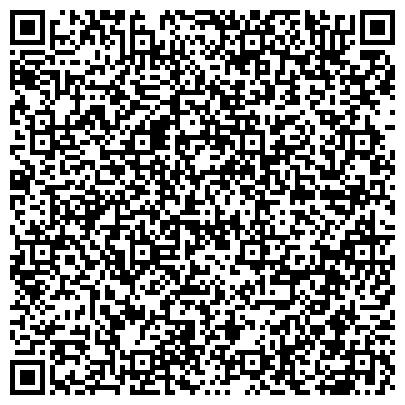 QR-код с контактной информацией организации Брунел Рекруитмент Казахстан, ТОО